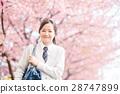 cherry blossom high 28747899