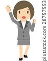 bob, female, lady 28757553