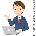 business, man, person 28760032