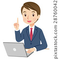 business, man, person 28760042