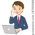 business, man, person 28760088