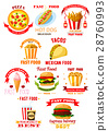 Fast food restaurant lunch meal symbol set 28760993