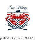 釣魚 捕魚 魚 28761123