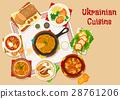 Ukrainian cuisine lunch dishes icon design 28761206