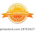 best design label 28763627
