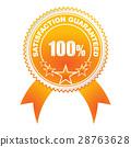 best design label 28763628