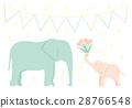 矢量 大象 父母和小孩 28766548