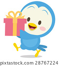 Dove with gift character stock 28767224