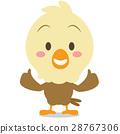 Cute eagle cartoon collection stock 28767306