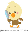 Eagle with magnifying cartoon vector 28767319