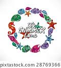 Starfish. Sea horse. Shell. Summer pattern. Frame 28769366