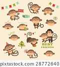 Christmas vector set with monkey for 2016 New Year 28772640
