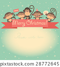 New Year funny card with monkeys and ribbon 28772645