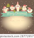 New Year funny card with Santa Clauses and ribbon 28772657