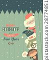Santa,monkey,snowman wishing you Merry Christmas 28774851