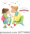 Couple in love celebrating Valentines Day 28774868