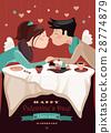 Couple in love celebrating Valentines Day 28774879