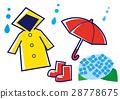 장화, 우산, 비 28778675