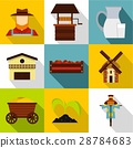 agriculture, icon, vector 28784683