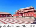 Shuri Castle shining in Okinawa _ Sunny 28788031