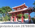 Shuri Castle shining in Okinawa _ Sunny 28788086