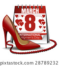 8 March card. International Womens Day design 28789232