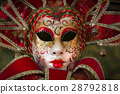 red carnival mask 28792818