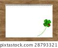 노트와 네 잎 클로버 28793321