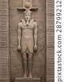 The Old Ancient Egyptian Statue 28799212