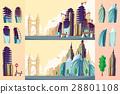 Vector cartoon illustration of an urban landscape 28801108