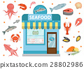 Seafood icons set with  shop building, fis 28802986
