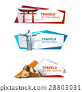 Set banners on the theme of travel 28803931