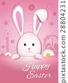 Easter bunny on a pink background. Happy Easter 28804231