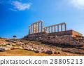 Greek temple Poseidon, Cape Sounion in Greece 28805213