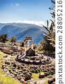 Delphi with ruins of the Temple in Greece 28805216
