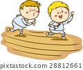 아이, 어린이, 초등학생 28812661