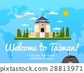 welcome taiwan vector 28813971