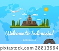 Welcome to Indonesia poster with famous attraction 28813994