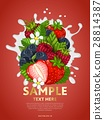 fruit, milk, swirl 28814387