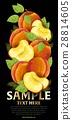 水果 混合 树叶 28814605