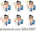 醫生智能手機表達和手勢集 28815987