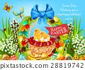 easter, egg, chicken 28819742