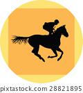 jockey hippodrome racehorse 28821895