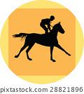 ม้า,ขี่ม้าแข่ง,ที่เกี่ยวกับม้า, 28821896