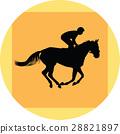 horse, jockey, equestrian 28821897