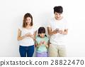 cell, girl, family 28822470