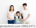cell, girl, family 28822471