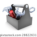 Toolbox symbol on white background 28822631