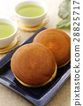 dorayaki, two small pancakes with bean jam in between, snack 28825717