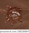 coffee vector illustration 28828864